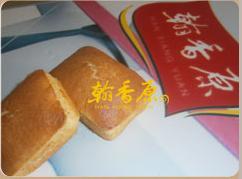 台湾永和豆腐蛋糕技术培训