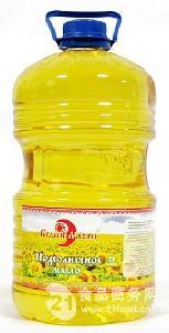 冷榨葵花籽油