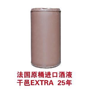 原装进口 干邑白兰地EXTRA超级酒液 25年
