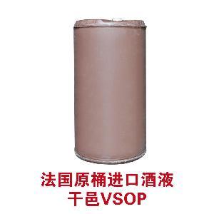 干邑白兰地VSOP 桶装白兰地 原液 洋酒