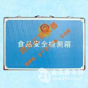 精简型食品安全检测箱HHX-JCX-I