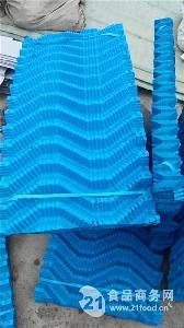 蓝色冷却塔填料