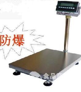 TCS-EX-150kg防爆称