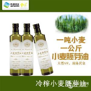 小麦胚芽油 中禾健元厂家直销 支持团购