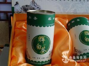 米家云山辉白茶礼盒装250g