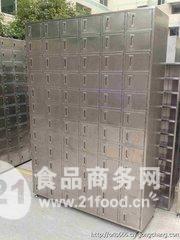 不銹鋼儲物柜
