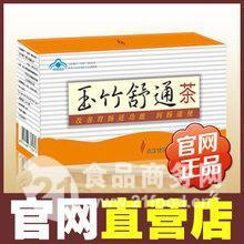 深圳普兰超商贸有限公司招商