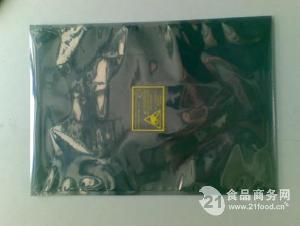 品牌通利达,杭州手提袋