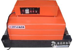 热收缩膜裹包机