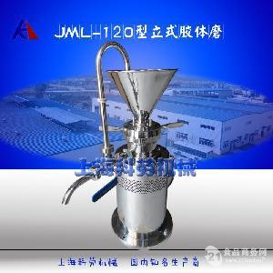 JML-120立式胶体磨