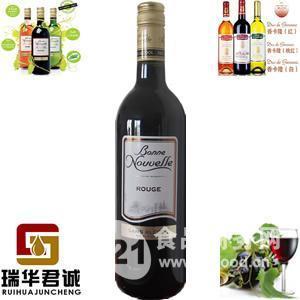 BONNE伯尼努瓦勒无醇干红葡萄酒