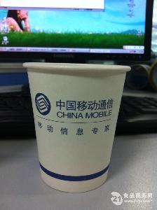 9盎司248g纸高端饮水广告纸杯