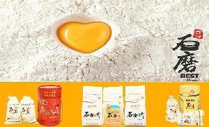 华夏百分石磨面中国*的石磨面粉基地