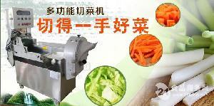 食堂酒店专用多功能切菜机