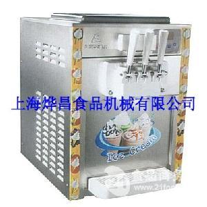 小型台式冰淇淋机