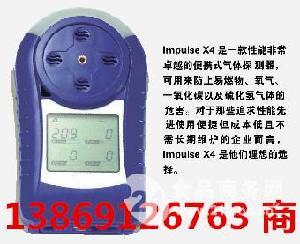 霍尼韋爾impulse x4復合氣體檢測儀