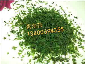 海苔粉 海青菜粉 干海藻 seaweed