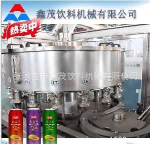 XM20-4易拉罐灌装机