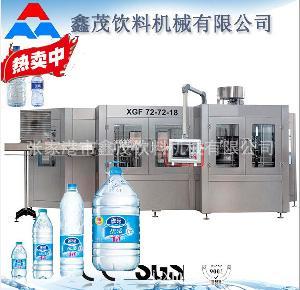 小瓶装矿物质水灌装机