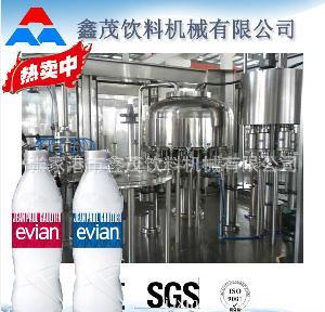 小瓶装矿物质水生产机械