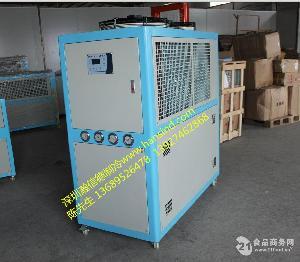 风冷式低温冷水机组 零℃以下超低温
