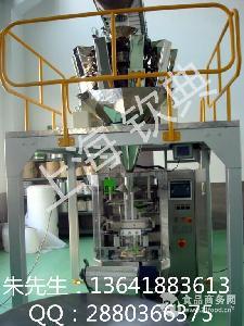 电子秤全自动包装机 螺旋式自动包装机