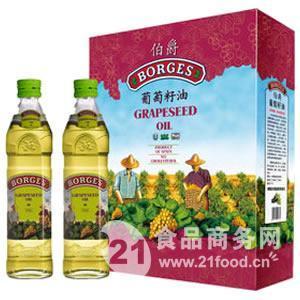 葡萄籽油,进口葡萄籽油