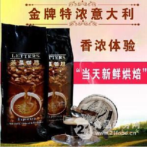 仙度士咖啡厂新鲜烘焙意大利特浓咖啡豆