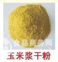玉米浆粉玉米原料