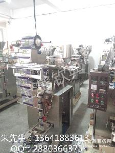 北京八宝茶全自动包装机 拼茶多物料包装机