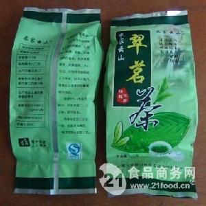 米家云山翠茗茶简包装125g