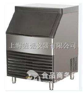 100公斤方块制冰机