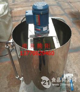 100L容积不锈钢移动式配液罐