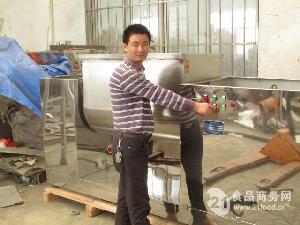 南京500L加热型卧式搅拌机