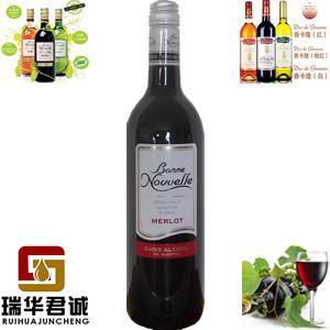 法国无醇葡萄酒