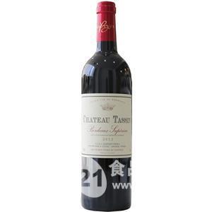 梅洛红酒,梅洛葡萄酒