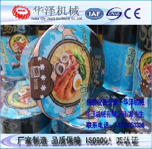 海鲜拉面包装设备