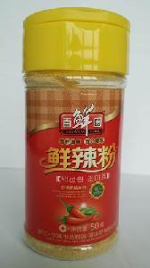 鲜辣粉 50g