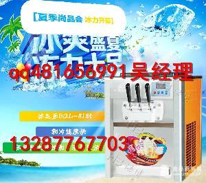 冰之乐彩虹冰淇淋机