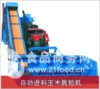 拖拉机背负式玉米脱粒机
