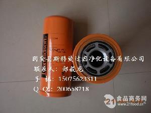 P165569唐纳森滤芯