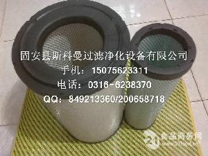 P777409唐纳森空气滤芯