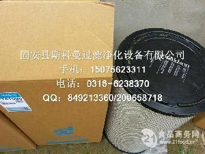 P781399唐纳森空气滤芯