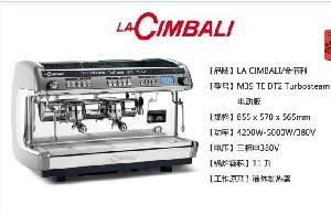 金佰利M39 DT2商用半自动咖啡机