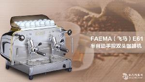 DALLA CORTE EVO2 双头电控半自动咖啡机