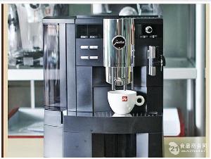 JURA/优瑞全自动咖啡机 XS9  Classic