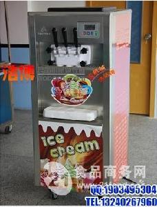 立式818彩虹冰淇淋机
