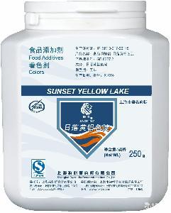 食用色淀——日落黄