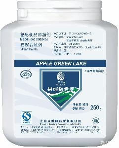 食用色淀——果绿铝色淀