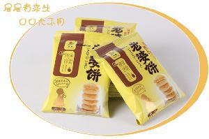 原味老婆饼 独立袋装泰国糯米天然好蜂蜜